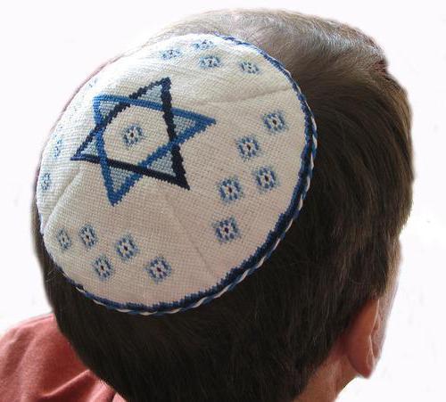 Еврейская шапочка