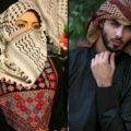 Arafatka sposobi noshenija