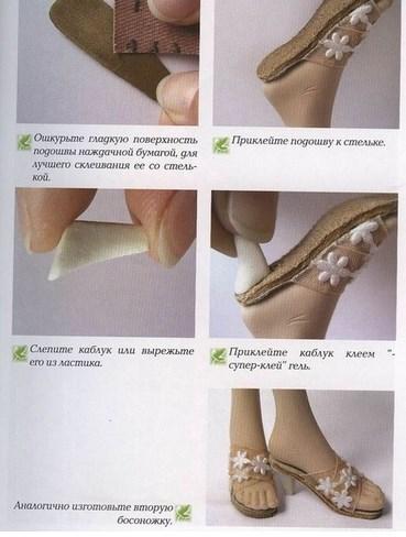 Vybiraem-obuv-dlya-bebi-bona
