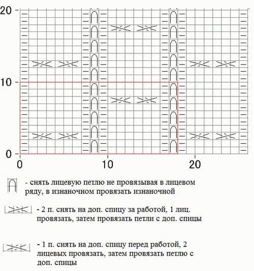 kardigan-dlya-devochki-spitsami_11