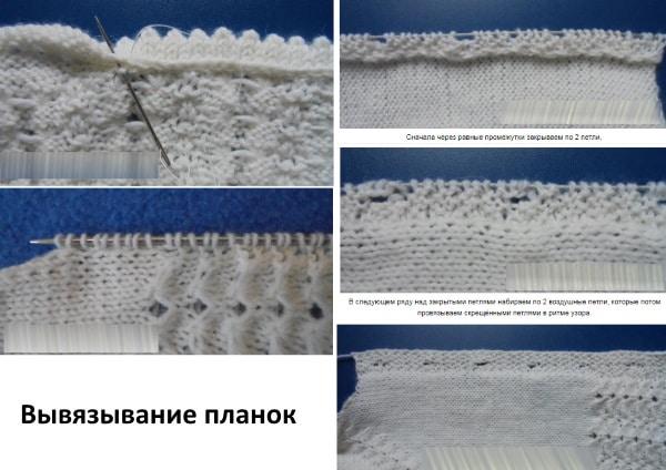 koftochka-dlya-devochki-spitsami-shema-i-opisanie-15