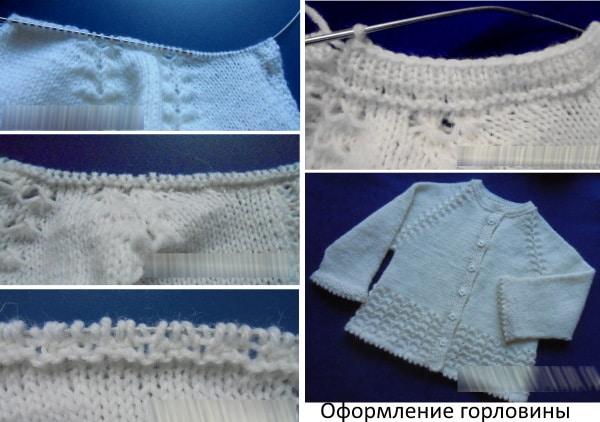 koftochka-dlya-devochki-spitsami-shema-i-opisanie-16