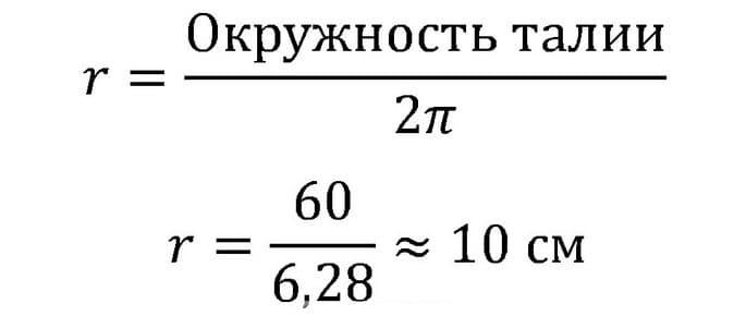 nasha-yubka-budet-derzhatsya