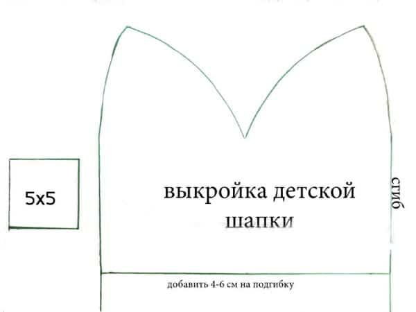 shapka-iz-trikotazha-dlya-rebenka-3