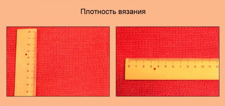 shema-snjztijz-merok-2