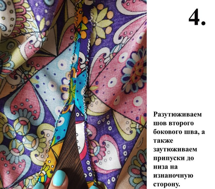 18-Obrabotka-shvov