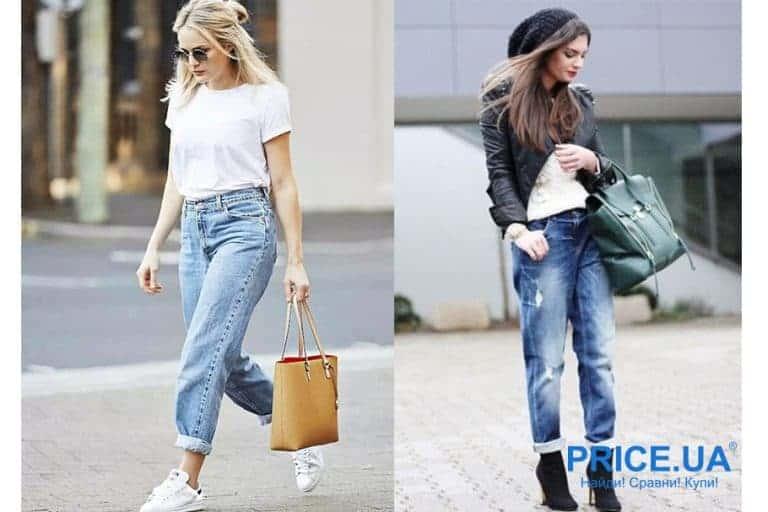 jeans-boyfriend-2