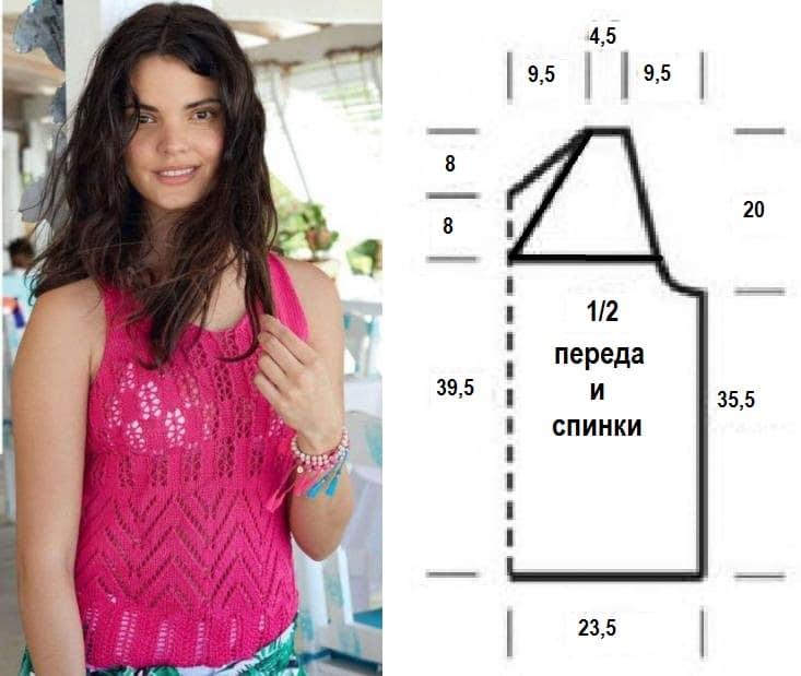 svyazat-uzorchatyy-top-shirokih-bretelyah-dlya-zhenshchin-foto